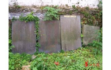 徽州石碑:记录着徽州的乡风民俗人情世故