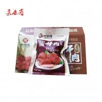 老庙牛肉 300g/袋x4/提 酱香牛肉 河南地方名吃