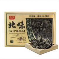深山黑木耳 150g礼盒装 黑龙江海林特产 北味