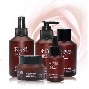 玫瑰护肤5件套礼盒 山东平阴玫瑰精油化妆品 芳蕾禾诗曼