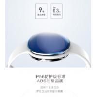 暖蓝WarMan智能饰品 第2代升级版 暖宫养颜缓解痛经