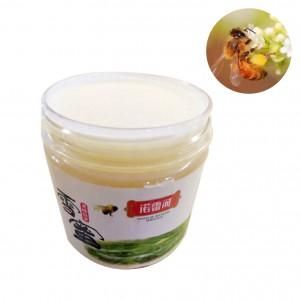 东北黑蜂椴树雪蜜  500g 100%纯蜜自然成熟蜜