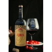 本草葡萄酒(山佛苓) 750ml 12%vol  进口基酒与名贵本草的完美融合 北京百利生