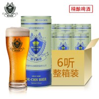 德华生态精酿啤酒 1L/罐×6/箱  白啤/黄啤/黑啤  青岛泉水生态酿制 优奇美强烈推荐