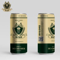 德华生态精酿啤酒 黄啤 1L装2斤 保质期7天