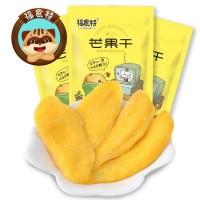 芒果干 68g/袋 新鲜果干 时尚蜜饯果脯 中华食品 福食特