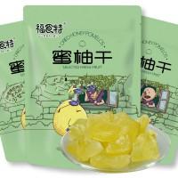 蜜柚干 68g/袋 正宗福建绾溪蜜柚果干  福食特