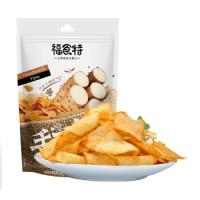 手工山药脆片  68克/袋*3 番茄、麻辣两种口味 湖北特产小吃膨化薯片