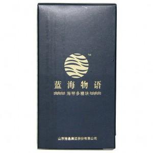 海带多糖块 20g/40粒/瓶 蓝海物语 健康礼品