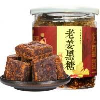 老姜黑糖 250g 广西特产 长寿之乡巴马绿皮鲜蔗古法熬制 15斤甘蔗熬制1斤黑糖