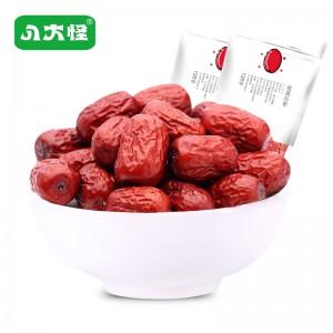 八大怪灰枣 128g 新疆特产 红枣小枣子若羌枣甜枣红枣免洗
