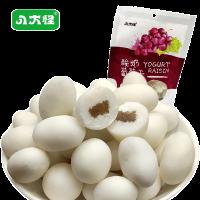 酸奶葡萄干 60g 新疆特产八大怪 休闲零食小吃 牛奶提子豆夹心奶豆