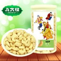 原味腰果200g 生果未加工不脆八大怪坚果零食干果特产果仁越南腰果每日小吃
