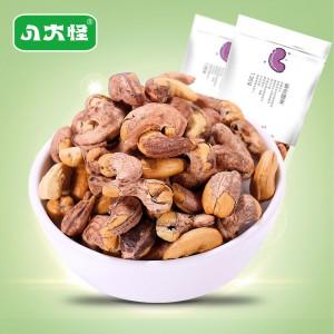 紫皮腰果 138g袋装 新疆特产坚果休闲零食 八大怪