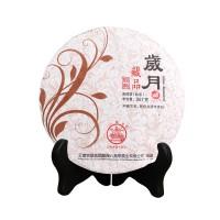 普洱茶饼(熟茶)357克 岁月系列 云南特产八角亭
