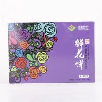 云南特色红途世方果仁鲜花饼 盒装320g