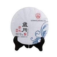 普洱茶饼(生茶) 357克 岁月系列 云南特产八角亭