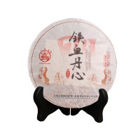 云南特产八角亭铁血丹心普洱茶饼熟茶357克