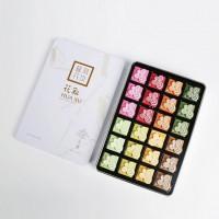 普洱花茶 120g/24枚/铁盒 8种口味迷你沱茶白领最爱 云南农垦集团