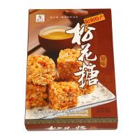 松花糖 300g 广西桂林特产