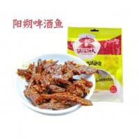 啤酒吮指鱼块 80g 真空包装 广西桂林阳朔特产 传统名吃