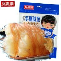 珍惠琳广西北海特产手撕鱿鱼零食鱿鱼丝海味海鲜即食鱼干158g干货