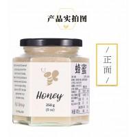 加拿大白蜜 500g 原装进口乳酪白蜂蜜 纯天然野生蜜