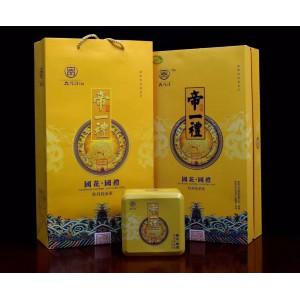 白牡丹花茶 (国礼)