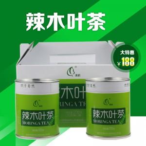 辣木叶茶 200g/礼盒 云南特产