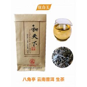 和天下 云南普洱茶(生茶) 100g 云南农垦集团 勐海八角亭黎明茶厂