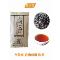 九洲一品 云南普洱茶(熟茶) 100g 云南农垦集团勐海八角亭黎明茶厂