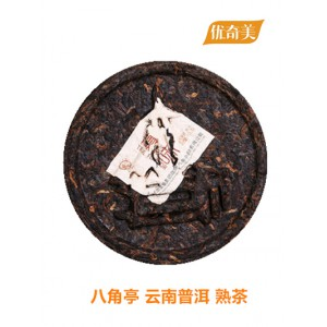 真味 云南普洱熟茶 100g 云南农垦集团 2015年勐海八角亭 黎明茶厂