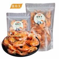 渤海口烤虾  250g袋装小烤虾 鲜美原味即食烤虾 休闲海味零食 肉质饱满筋道 包邮