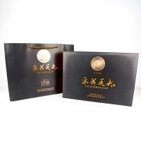 湖北五峰绿茶采花毛尖尊品1716礼盒茶