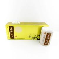 湖北五峰绿茶采花毛尖贡芽特级梅款条装绿茶