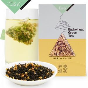 荞麦绿茶 36g(3g*12包) 养生花草茶 广州茶里