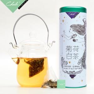 菊荷白茶 45g(3g*15包) 养生花草茶 广州茶里