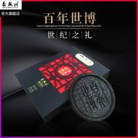 长盛川黑茶 770g 百年世博纪念茶 湖北青砖茶 湖北特产茶叶
