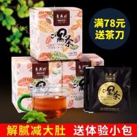 长盛川湖北青砖茶 黑茶袋泡茶 养生茶天然茶叶茶包解腻减大肚包邮