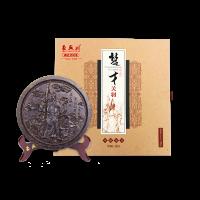 长盛川黑茶 700g 楚才系列礼盒 工艺茶饼 湖北特产青砖茶