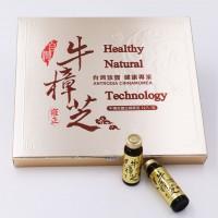 台湾牛樟芝养身精华液 20mlx12瓶 原装进口 雍正