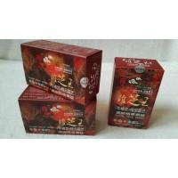 双芝王浓缩精华素(牛樟芝+灵芝) 60粒 台湾原装进口 雍正