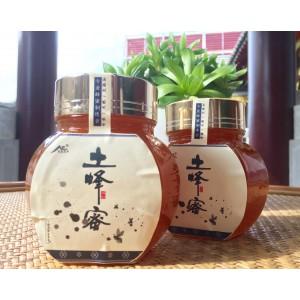 云南纯天然自产土蜂蜜百花蜜 1000g 原蜜