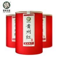 贵州红 100g  都匀毛尖深山活性茶 贵州蒂粹