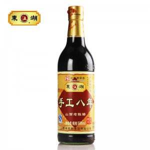 山西老陈醋 500ml/瓶 手工醋八年陈酿8度酸