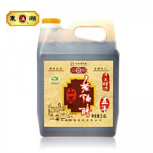 东湖醋山西老陈醋手工五年陈酿 2.4L 8度酸纯粮酿造厂家直销包邮