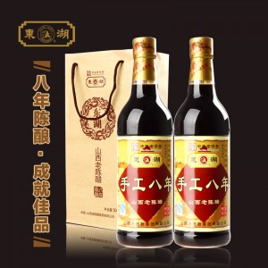 山西老陈醋 手工八年8度500ml*2瓶装 中华老字号东湖 包邮