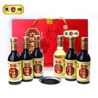 六味全顺醋礼盒 300ml*6瓶 饺子醋吃面醋海鲜醋 中华老字号山西东湖