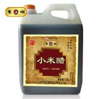 【买一送一】精制小米醋1.5L  调味品 山西老陈醋 包邮 厂家直销