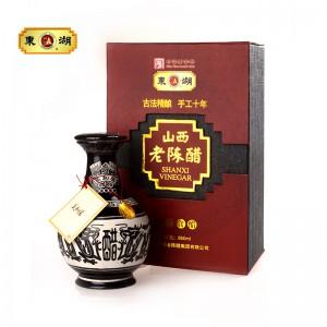 【东湖】世纪龙 手工十年山西老陈醋礼盒包邮  厂家直销 送礼佳品